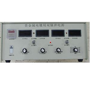 高频脉冲开关电源